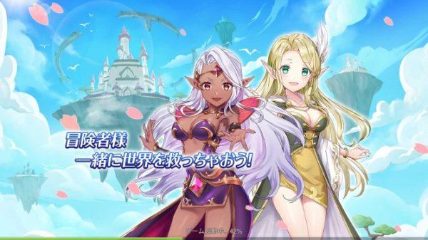 ユートピアゲートの2人の女神