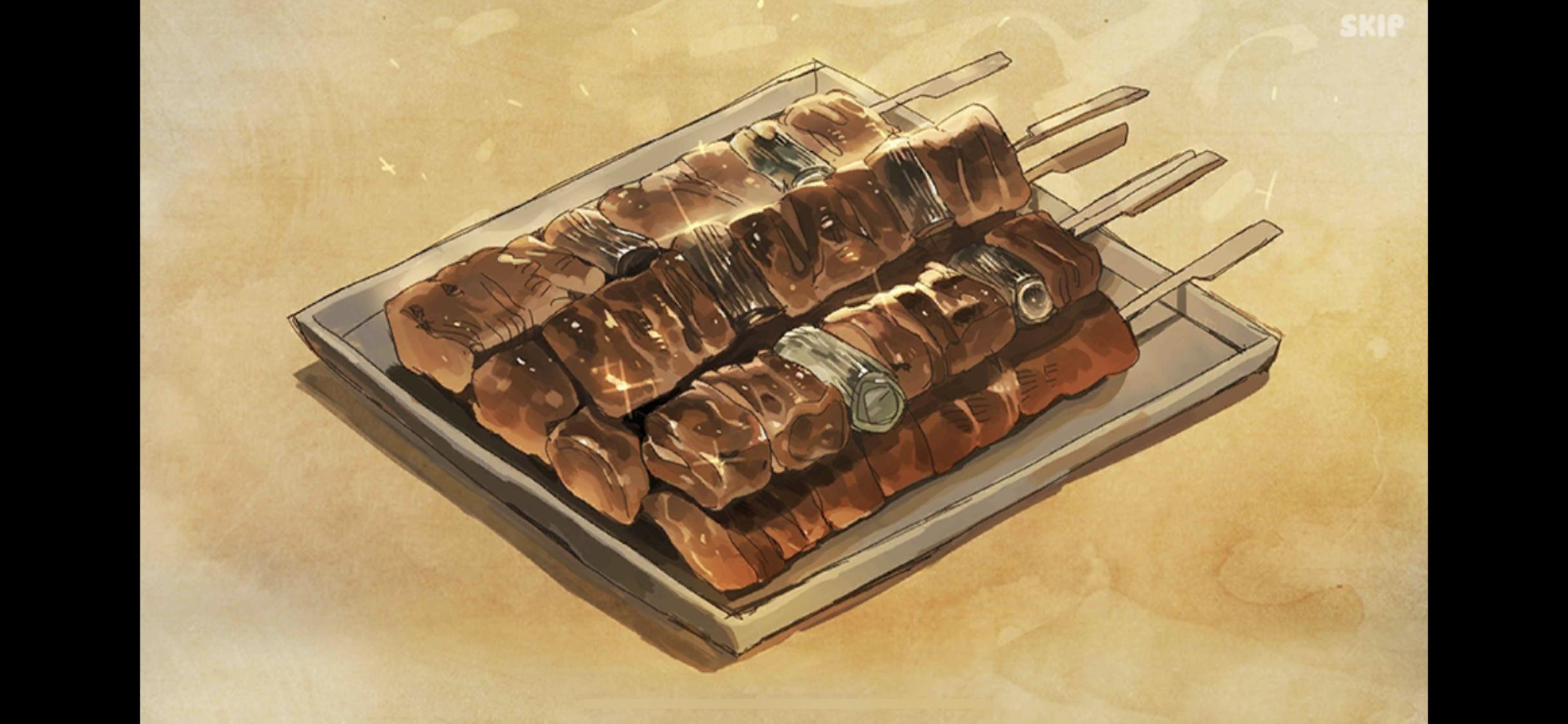 勇者の飯のシリアルコードの有無とリセマラの必要性・レベル上げ。