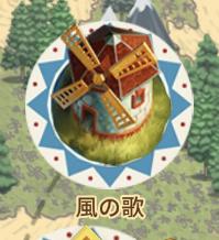 クロンダイクの冒険のマップ2