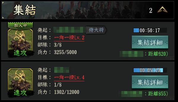 一向一揆_5