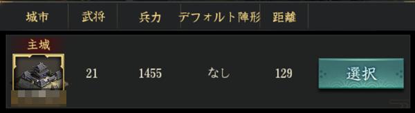一向一揆_3