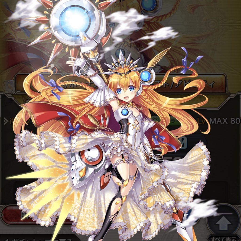 神姫A ソル