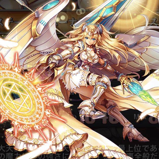 神姫A ミカエル