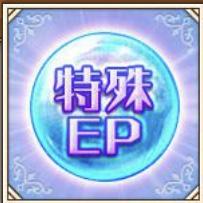 神姫プロジェクトA 特殊英霊P