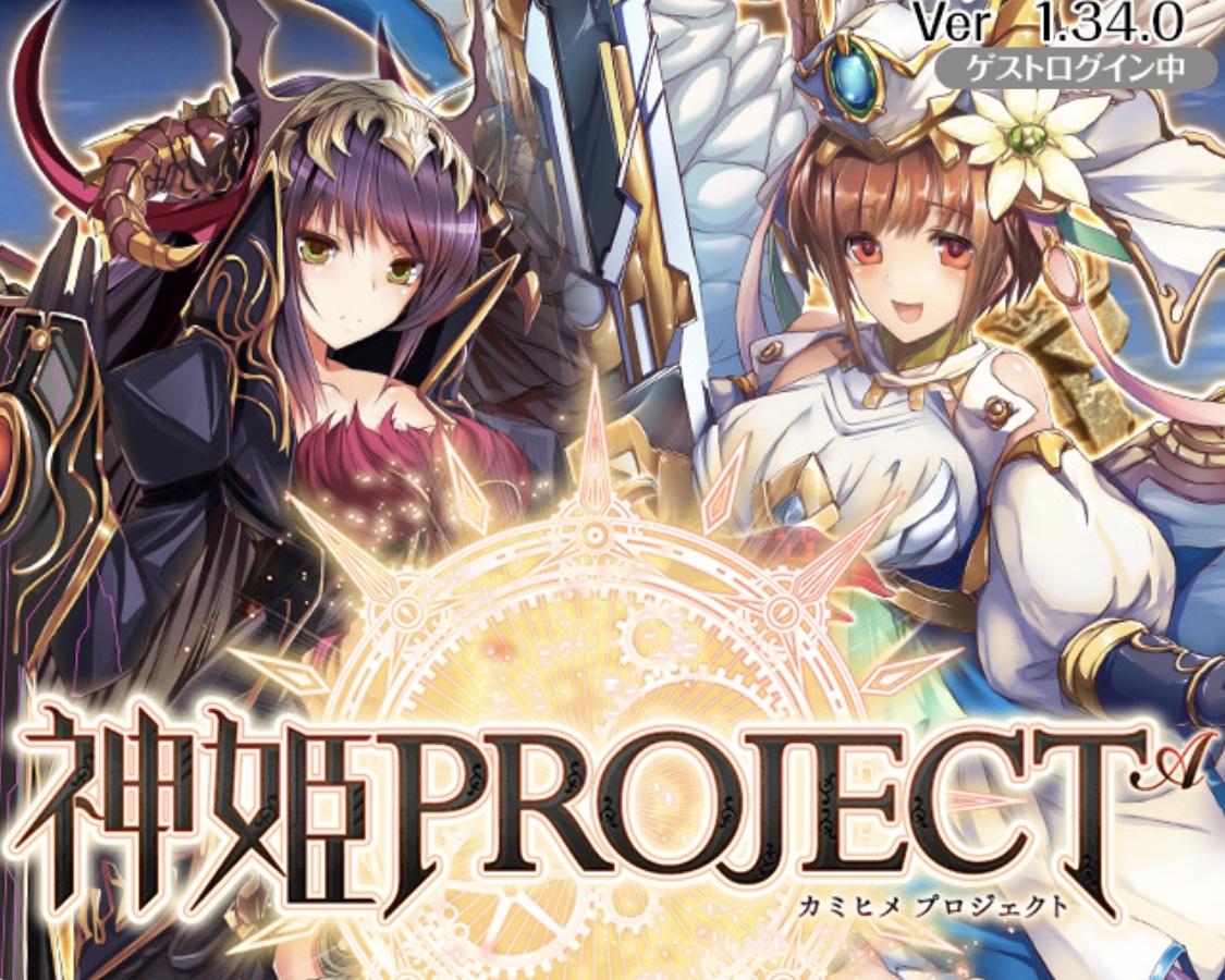 神姫プロジェクトA(神プロ)の最強パーティー編成について。