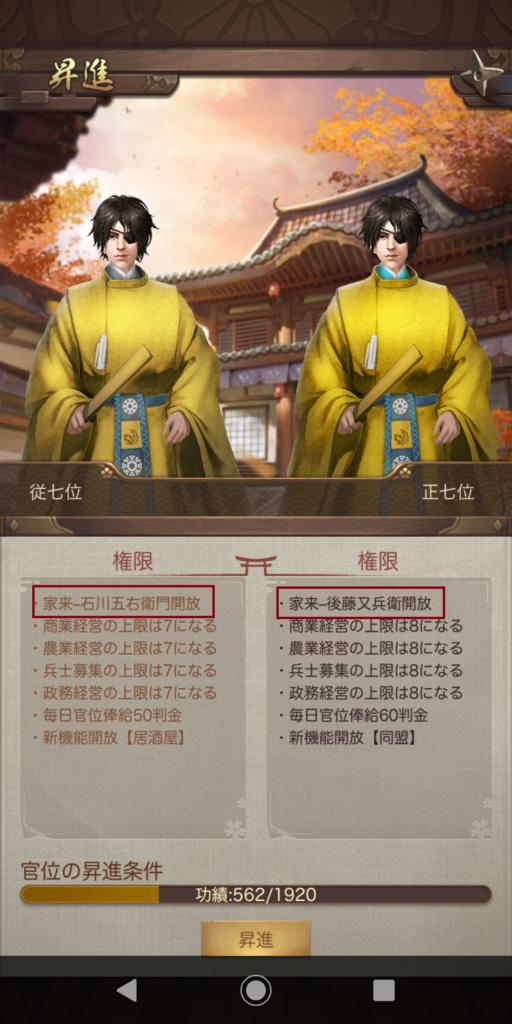 ナリセン プレイヤー情報画面