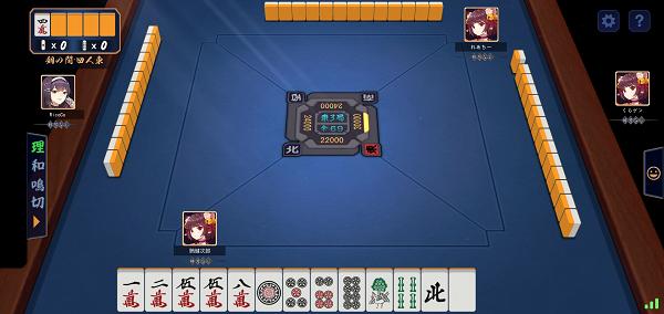 雀魂のゲーム中画面