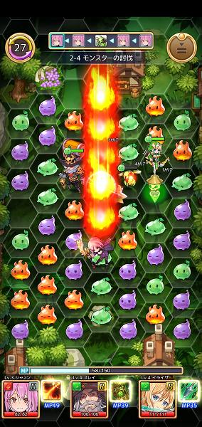 セイクリッドブレイド火炎攻撃2