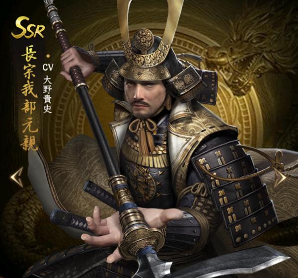 獅子の如くの最強キャラクター・武将ランキング