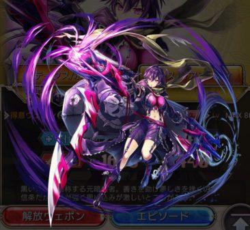 神姫A タナトス