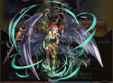 神姫A アザゼル2