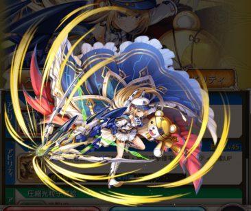 神姫A アルテミス2