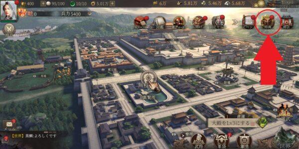 正伝三国志のゲーム画面